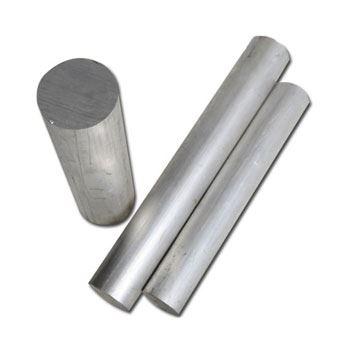 Aluminium 2024, 7075 Round Bars manufacturer