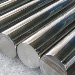 stainless steel 904l round bars supplier